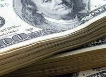 مندوب تخليص معاملات بنكيه