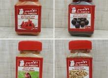 بهارات البحرينية    ،، سر الطبخ الخليجي