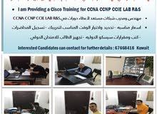 مهندس ومدرب مستعد لتدريب كورسات سيسكو  CCNA ,CCNP,CCNP LAB (R&S)