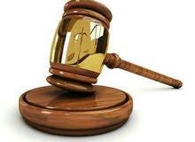 مكتب الوهد للمحاماة والاستشارات القانونية والعقارات العامة