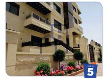 Second Floor  apartment for sale with 3 Bedrooms rooms - Amman city Airport Road - Nakheel Village