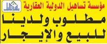 للبيع قسيمه في جابر الاحمد 3ادوار ونص