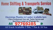 house shifting office shifting professional packing carpenter good