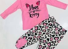ثيابي لملابس الاطفال