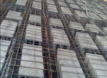 مقاول نجار مباني
