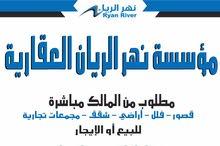 فيلا13 غرفه  مستقله في عبدون للتاجير
