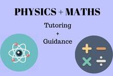 تدريس خصوصي (الرياضيات والفيزياء)