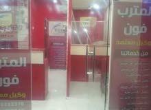 بيع فرع يمن موبايل في محافظة ذمار وبسعر رايع
