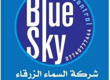 شركة السماء الزرقاء لمكافحة الشحرات والقوارض