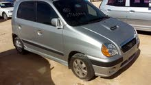 km Kia Other  for sale