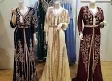 فاس للازياء المغربية