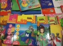 مجموعة كتب اطفال من 5-12