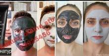 ماسك  الاسود لشد البشره  وامتصاص السموم والرؤوس السوداء
