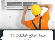 maintenance service air condition refrigerator washing machine