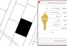 قطعه ارض للبيع في الاردن - عمان - دابوق بمساحه 1012م