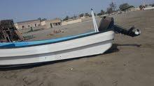 قارب 18 قدم