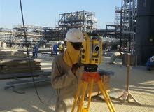 Land Surveyor Available with Instrument