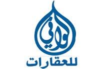 فيلا تلاته طوابق + حوض سباحه (نوفليين ) (5انجوم) 2014
