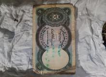 خمسه قروش ورقيه تعود لعهد الملك فاروق بحاله جيده جدا   للتقيم والبيع بأعلى سعر