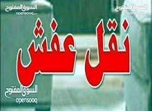نقل جميع اغراض نقل فك تركيب في جميع مناطق الكويت
