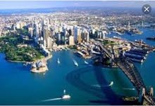 لجوء مضمون الى استراليا