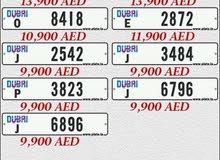 للبيع ارقام دبي ثلاثية ورباعية وخماسية للتواصل على الرقم 0501721810