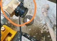 جهاز استشعار ضح المياه في الأنابيب