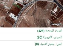 أرض للبيع رحاب 5 دنمات و 300 متر