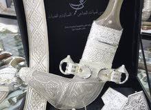 خنجر عماني تصاميم مختلفة زراف هندي