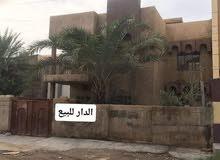 Wazireya neighborhood Baghdad city -  sqm house for sale
