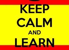 اللغه الاسبانيه / دروس لطلاب الجامعات