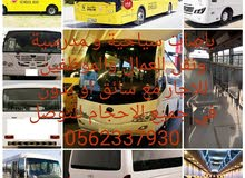 Used Bus in Dubai is available for sale