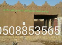 تنفيذ الاعمال التراثيه من الطين والحجر بااشراف ابو احمد