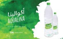 مطلوب مندوبي مبيعات مياه