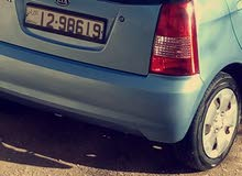 New 2007 Kia Picanto for sale at best price