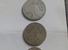 عملات سعودية قديمة متنوعة