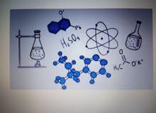 مدرسة كيمياء لطالبات الجامعات في الخرج والرياض