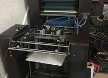 معدات وتجهيزات للطباعة