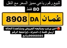 AD 8908