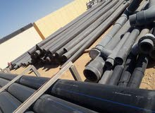 Wanted P100 PIPES, PVC PIPES ,UPVC WINDOW FRAMES AND CABLE PVC scrap