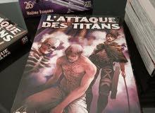manga. attaque des titans