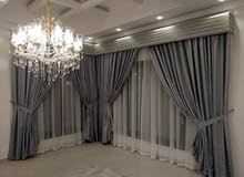 Customized Curtains and Blind Rulers