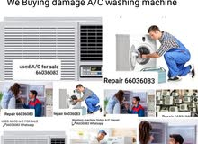 used good A/C for sale
