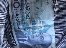 نقود قديمة المغرب