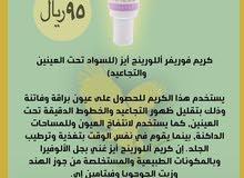 منتجات للنساء ورجال