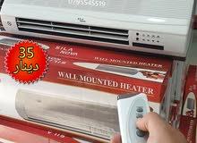 هيتر كهرباء شكل مكيف هواء ساخن 2000واط 35 دينار فقط