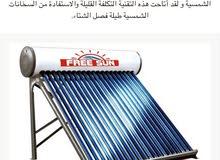 سخان شمسي سخنات شمسية بسعر محرووووق من المصنع مباشرة