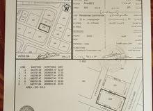 ارض سكني تجاري ببوشر في اعلى قمه في بوشر مقابل مول عمان