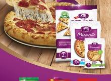 للبيع أو كن ممثلنا جبن البيتزا