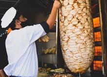 محترف شاورما السوري (لحم+،دجاج )